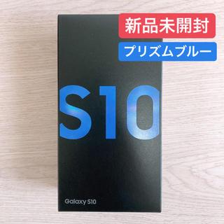 Galaxy - Galaxy S10 simフリー プリズムブルー