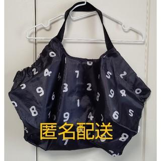 ソウソウ(SOU・SOU)の大人のおしゃれ手帖 8月号 付録(レジかごバッグ)(ファッション)