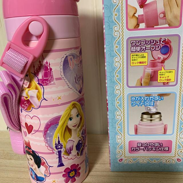 Disney(ディズニー)のプリンセス ☆超軽量 470ml  ダイレクトステンレスボトル キッズ/ベビー/マタニティの授乳/お食事用品(水筒)の商品写真