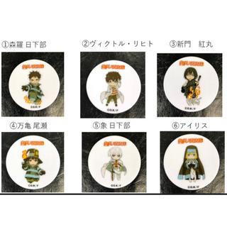 コウダンシャ(講談社)の炎炎ノ消防隊AIRBAG(キャラクターグッズ)