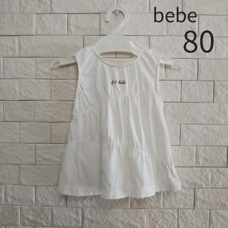 ベベ(BeBe)のべべ タンクトップ ノースリーブ 80 女の子(タンクトップ/キャミソール)