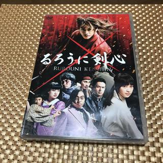 集英社 - るろうに剣心 DVD通常版 映画 佐藤健 新品同様