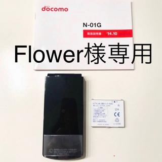 エヌイーシー(NEC)のガラケー NTTdocomo N-01G ブラック 新品未使用(携帯電話本体)