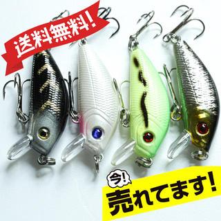 【新品・送料無料】小型ミノー 4色セット 渓流釣り 管釣り ライトゲーム