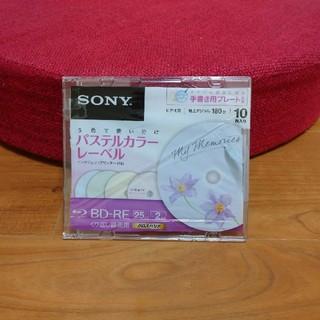 ソニー(SONY)の【4枚500円】SONY BD-RE 繰り返し録画用(その他)