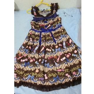 BABY,THE STARS SHINE BRIGHT - ボンボンショコラプラリーヌジャンバースカート