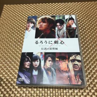 集英社 - るろうに剣心 伝説の最期編 通常版 DVD 佐藤健 映画 新品同様 福山雅治