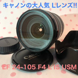 Canon - Canon  ★EF 24-105 F4 L IS USM★