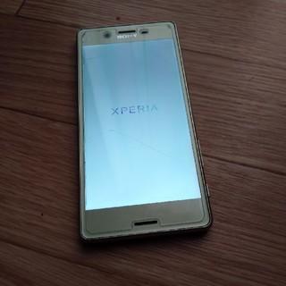 SONY - SONY XPERIA X Performance  ライムゴールド