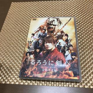 集英社 - るろうに剣心 京都大火編 通常版 DVD新品同様 佐藤健 神木隆之介 土屋太鳳