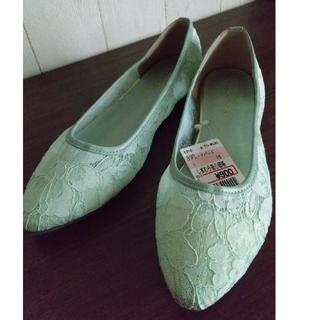 しまむら - 未使用*しまむら* 花柄レース バレーシューズ ペタンコ靴 ミントグリーン