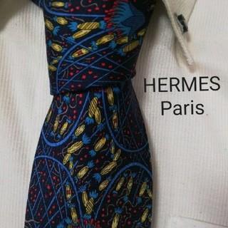 エルメス(Hermes)の極美品★エルメスHERMES★ 美しい総柄★フランス製高級シルクネクタイ(ネクタイ)