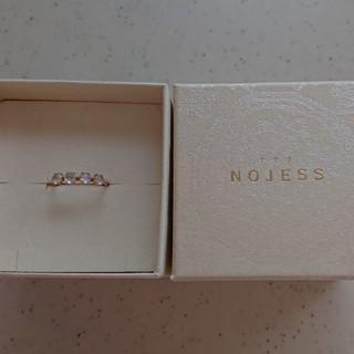 ノジェス(NOJESS)のノジェスNOJESS★ピンキーリング★1号(リング(指輪))