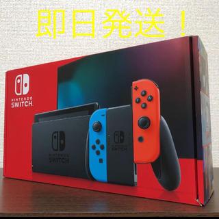 Nintendo Switch - ニンテンドーswitch本体 ネオンブルー/ネオンレッド