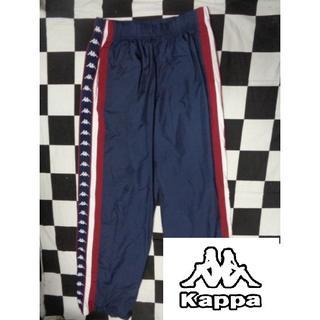 カッパ(Kappa)の【カッパKAPPA】メンズXOシャカシャカジャージパンツ下スウェットパーカ(その他)