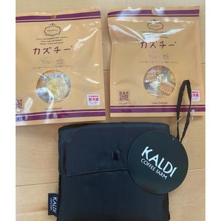 カルディ(KALDI)のカルディ カズチー2袋&エコバッグ黒(その他)