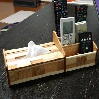 木 ティッシュ ケース 箱無し エコ 小型 リモコン スタンド(インテリア雑貨)