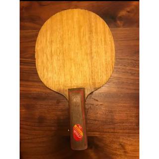 ヤサカ(Yasaka)の卓球ラケット スティガ オールラウンドエボリューション(卓球)