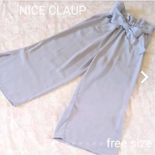 NICE CLAUP - NICE CLAUPワイドパンツ 水色