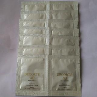 コスメデコルテ(COSME DECORTE)のコスメデコルテ AQ ミリオリティ エマルジョン&ローション(化粧水/ローション)