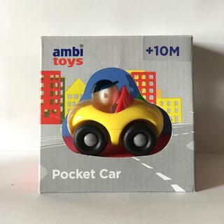 BorneLund - ambi toys Pocket Car DWE プレイアロング マイリトルカー
