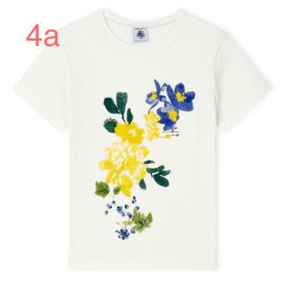 プチバトー(PETIT BATEAU)のプチバトー 20SS プリント半袖Tシャツ 4a(Tシャツ/カットソー)