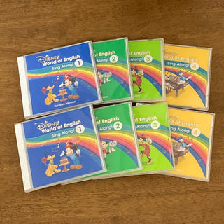 Disney - シングアロング CD singalong リニューアル ディズニー英語システム