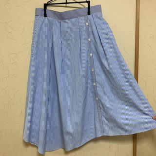 アンタイトル(UNTITLED)のロングスカート 新品未使用(ロングスカート)