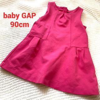 babyGAP - 未使用 baby GAP toddler ワンピース 90cm ベビーギャップ