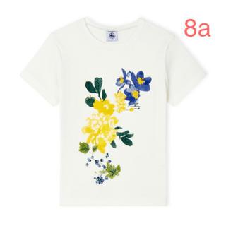 プチバトー(PETIT BATEAU)のプチバトー 20SS プリント半袖Tシャツ 8a(Tシャツ/カットソー)