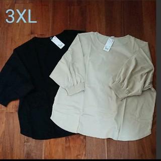 ユニクロ(UNIQLO)のマーセライズコットンボリュームスリーブT 3XL ブラック&ベージュ(Tシャツ(長袖/七分))