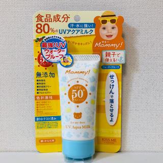 マミー UVアクアミルク  こども用UV    無添加