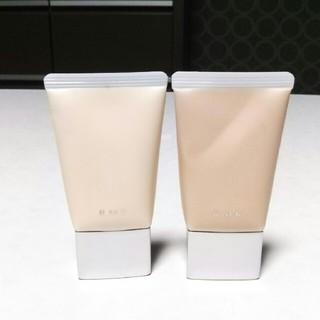 RMK - 【RMK・2点セット】クリーミィポリッシュトベースNカラー01・02