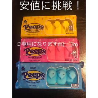【S様ご専用になります】ピープスマシュマロ3色+ナーズロープ3本セット☆(菓子/デザート)