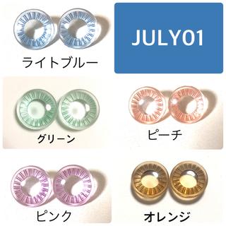 アイチップ 5色セット July01