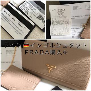 PRADA - 正規店購入☺︎PRADA購入明細書付 1MH132プラダ長財布ベージュ
