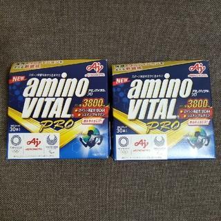 アジノモト(味の素)のアミノバイタルプロ 30本入 2個セット(アミノ酸)