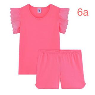 プチバトー(PETIT BATEAU)のプチバトー 20SS カラー半袖パジャマ 6a(パジャマ)