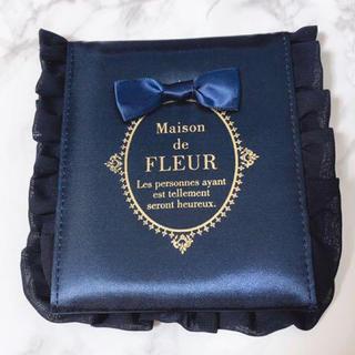 Maison de FLEUR - Maison de FLEUR メゾンドフルール ミラー 鏡 フリルネイビー