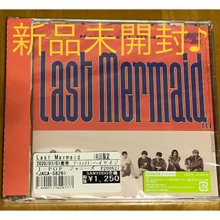 ヘイセイジャンプ(Hey! Say! JUMP)のHey! Say! JUMP Last Mermaid…  初回限定盤2 (ポップス/ロック(邦楽))