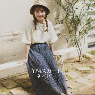 エヘカソポ(ehka sopo)のmaru×ehkasopo 花柄スカート 新品タグ付き(ロングスカート)