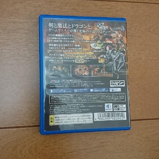 PlayStation Vita(プレイステーションヴィータ)のドラゴンズクラウン Vita エンタメ/ホビーのゲームソフト/ゲーム機本体(携帯用ゲームソフト)の商品写真