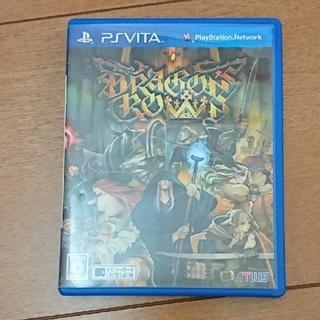 PlayStation Vita - ドラゴンズクラウン Vita