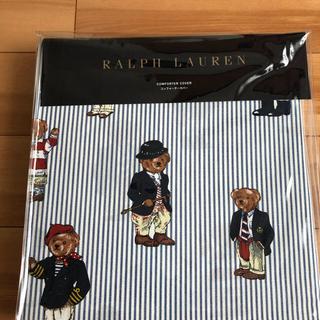 ラルフローレン(Ralph Lauren)のラルフローレン ポロ ベア 掛け布団カバー シングルサイズ(シーツ/カバー)