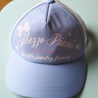 メゾピアノジュニア(mezzo piano junior)の専用商品 メゾピアノ キャップ(帽子)