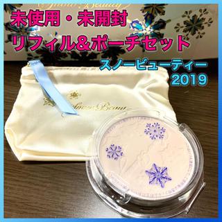 SHISEIDO (資生堂) - 資生堂 スノービューティー ホワイトニング フェースパウダー 2019 レフィル