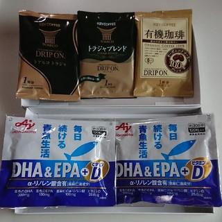 アジノモト(味の素)の味の素DHA&EPA +ビタミンD(その他)