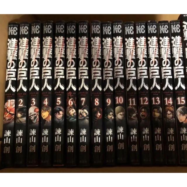 進撃の巨人1~15巻 エンタメ/ホビーの漫画(少年漫画)の商品写真