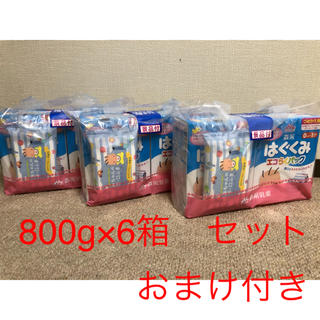 モリナガニュウギョウ(森永乳業)のはぐくみ エコらくパック つめかえ用(400g*2袋*2箱) 3セット(乳液/ミルク)