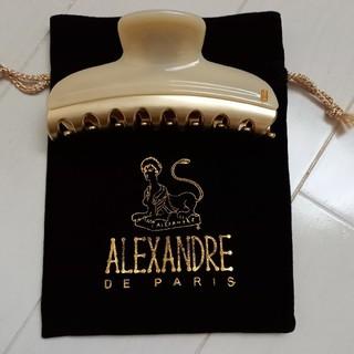 Alexandre de Paris - 【アレクサンドル】ヘアクリップ🎵